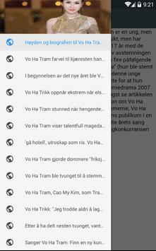 Vohatram nauy3 screenshot 1