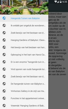 Vuontreobabylon halan3 screenshot 1