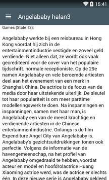 Angelababy halan3 poster
