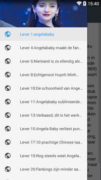 Angelababy halan3 screenshot 1