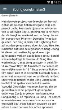 Songjoongki halan3 screenshot 1