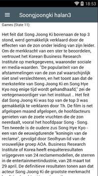 Songjoongki halan3 screenshot 2