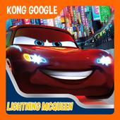 mcqueen racing games icon