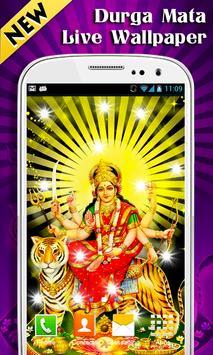 Durga Mata Wallpapers New apk screenshot