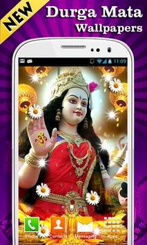 Durga Mata Wallpapers screenshot 4