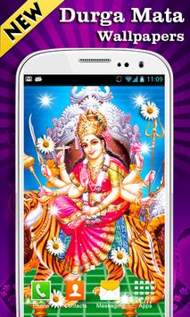 Durga Mata Wallpapers screenshot 5