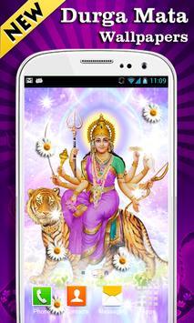 Durga Mata Wallpapers screenshot 7