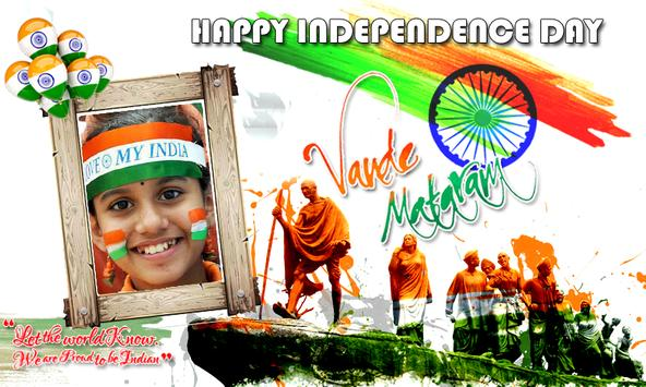 Independence Day Photo Frames poster