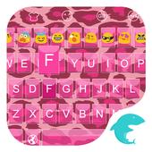 Gif Keyboard-Beautiful Cheetah icon