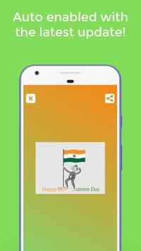 Independence Day GIF screenshot 1