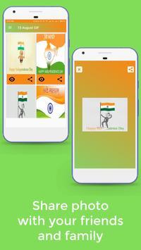 Independence Day GIF screenshot 3