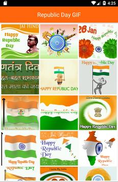 26 January GIF 2018 : Republic Day GIF Collection screenshot 3