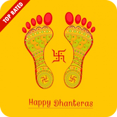Dhanteras Gif Collection & Search Engine icon