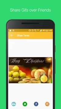 Dhanteras Gif Collection & Search Engine screenshot 3
