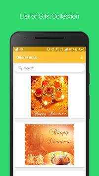 Dhanteras Gif Collection & Search Engine screenshot 2