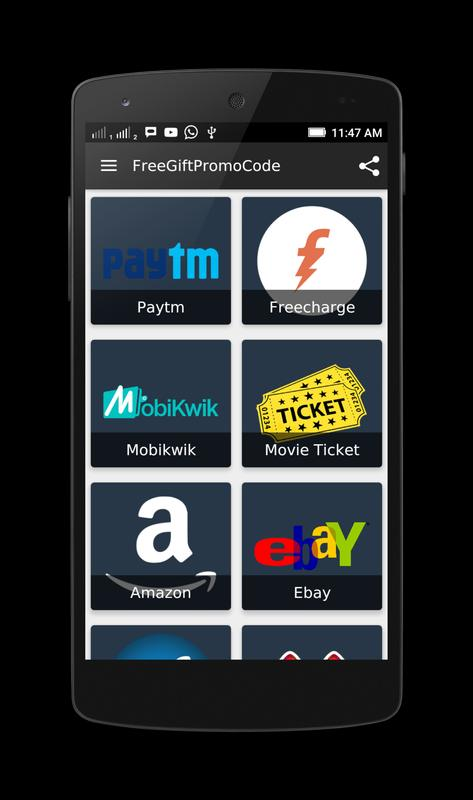 Free Coupon Code Daily For Android Apk Download