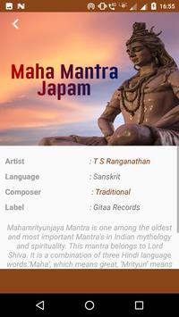 Maha Mantra Japam(offline) screenshot 3