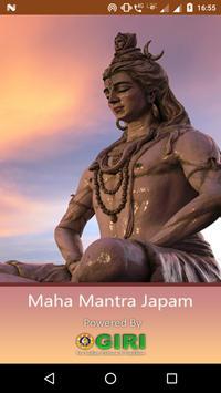 Maha Mantra Japam(offline) poster