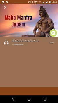 Maha Mantra Japam(offline) screenshot 1