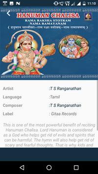 Hanuman Chalisa(offline) for Android - APK Download