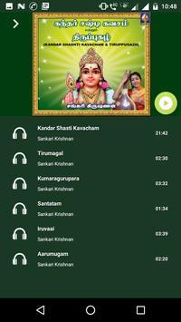 Kandar Shasti Kavacham and Thirupugazh (offline) screenshot 1