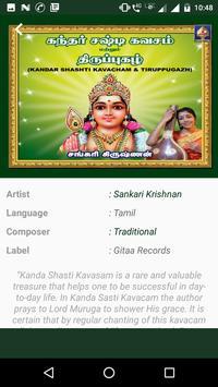 Kandar Shasti Kavacham and Thirupugazh (offline) screenshot 3