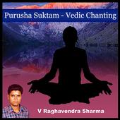 Purusha Suktam(offline) icon