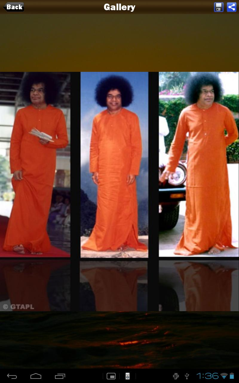 Sri Sathya Sai Bhajans Vol  1 for Android - APK Download