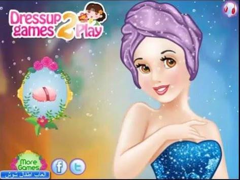 لعبة صالون التجميل للبنات screenshot 4