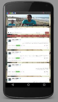 CcatCm apk screenshot