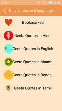 Gita Quotes in 5 language apk screenshot
