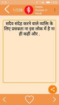 Gita Quotes in 5 language screenshot 2