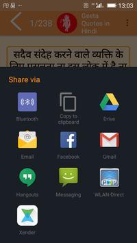 Gita Quotes in 5 language screenshot 3