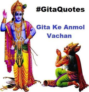 Gita Quotes -  गीता के अनमोल वचन ( Hindi + Eng ) poster