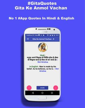 Gita Quotes -  गीता के अनमोल वचन ( Hindi + Eng ) screenshot 13