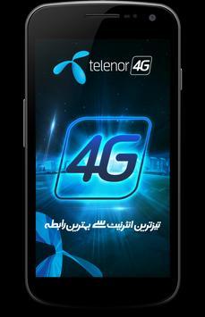 Telenor 4G poster