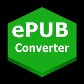 ePUB コンバーター icon