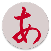 Jisho (Unofficial) icon