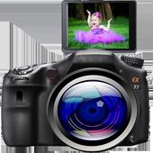 HD Digital Camera icon