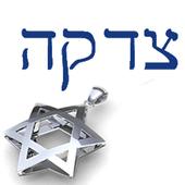Tzedakah - donate to charity icon