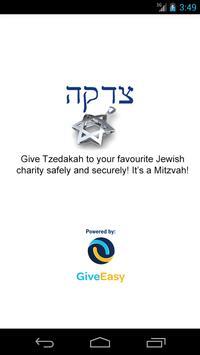 Tzedakah - donate to charity poster