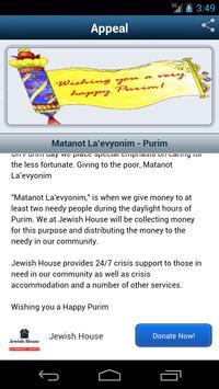 Tzedakah - donate to charity screenshot 1