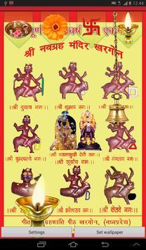 Navgrah Mandir  Live Wallpaper screenshot 4