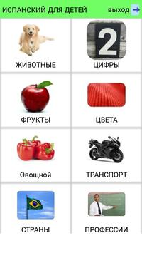 Russian for Kids poster