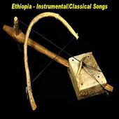 Ethiopian - Instrumental/Classical Songs icon