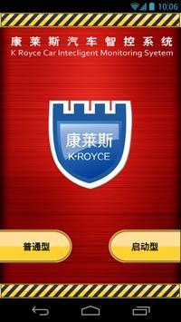 K.Royce poster
