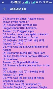 ASSAM GENERAL KNOWLEDGE apk screenshot