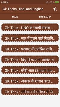 GK Tricks in Hindi 2018 poster