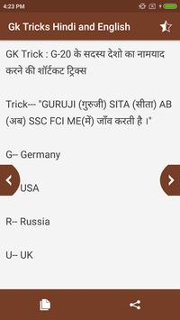 GK Tricks in Hindi 2018 screenshot 2