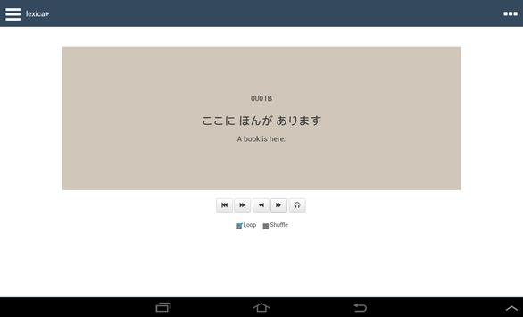 lexica+ Learn Japanese screenshot 10